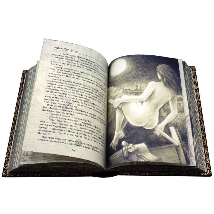 Книга Мастер и Маргарита в кожаном переплете фото 10