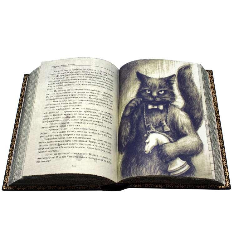 Книга Мастер и Маргарита в кожаном переплете фото 12