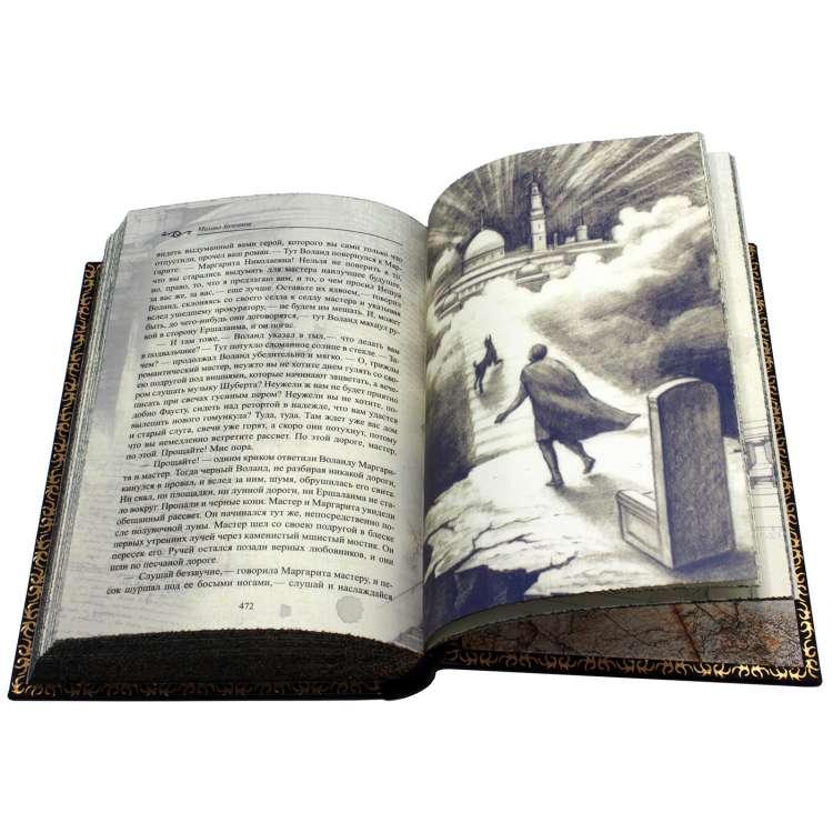 Книга Мастер и Маргарита в кожаном переплете фото 13