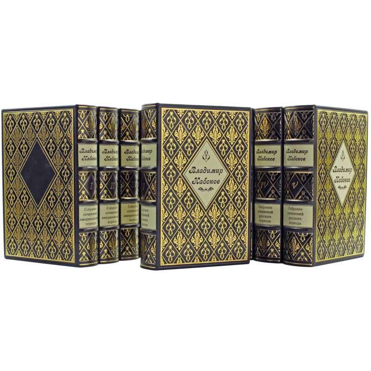 Владимир Набоков. Собрание сочинений, 10 книг, фото 3