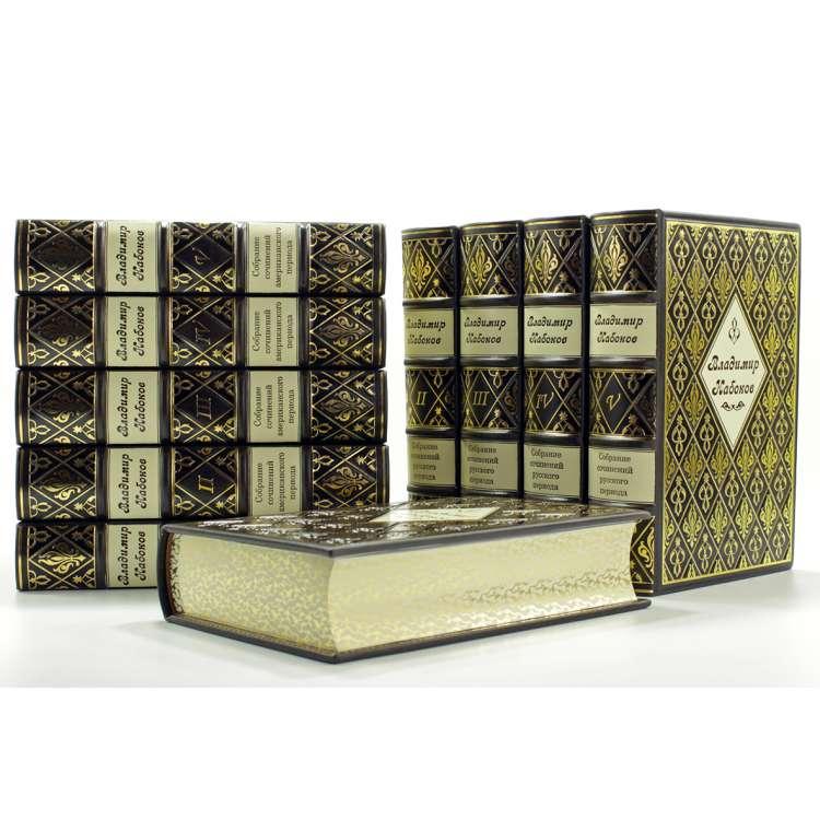 Владимир Набоков. Собрание сочинений, 10 книг, подарочное