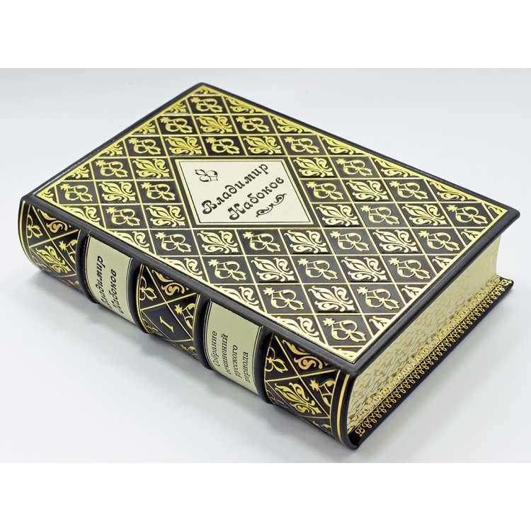 Владимир Набоков. Собрание сочинений, 10 книг, фото 5