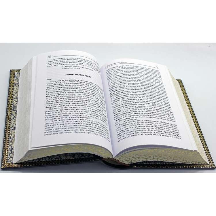 Владимир Набоков. Собрание сочинений, 10 книг, фото 7