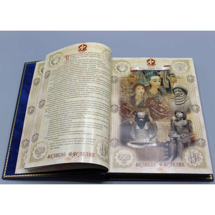 Нотариат подарочная книга в кожаном переплете фото 6