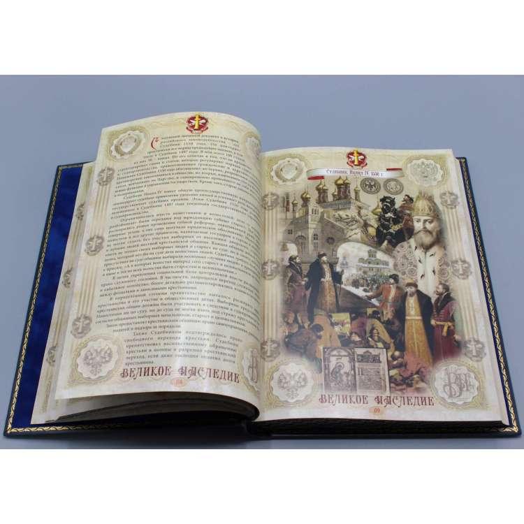 Нотариат подарочная книга в кожаном переплете фото 7