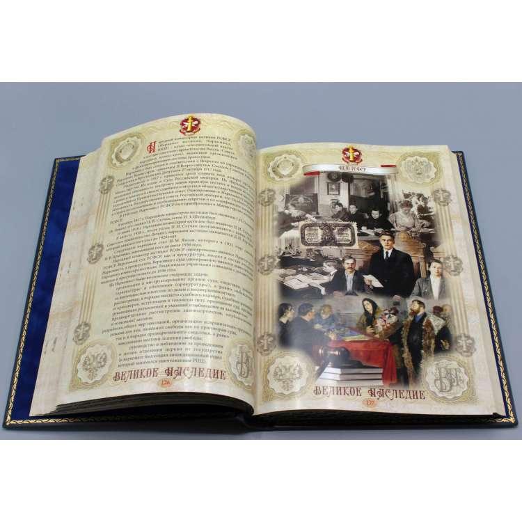 Нотариат подарочная книга в кожаном переплете фото 8