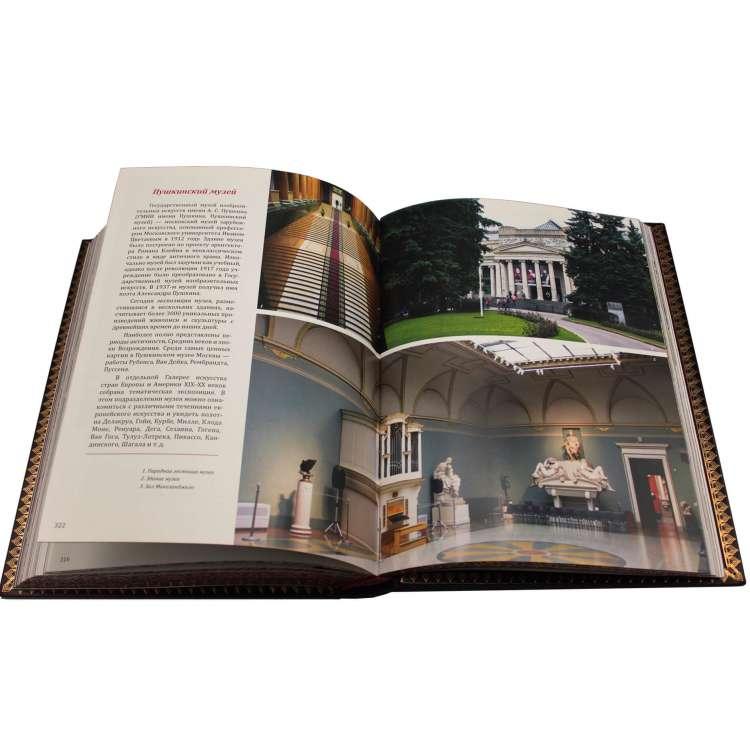 Подарочная книга Москва фото 8