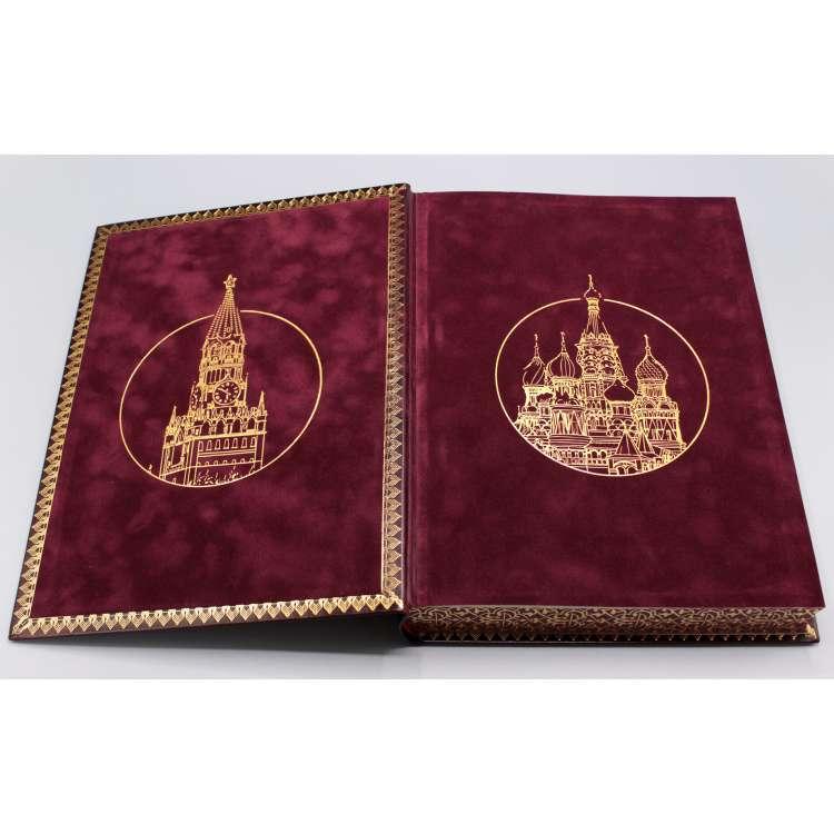 Подарочная книга Москва фото 5