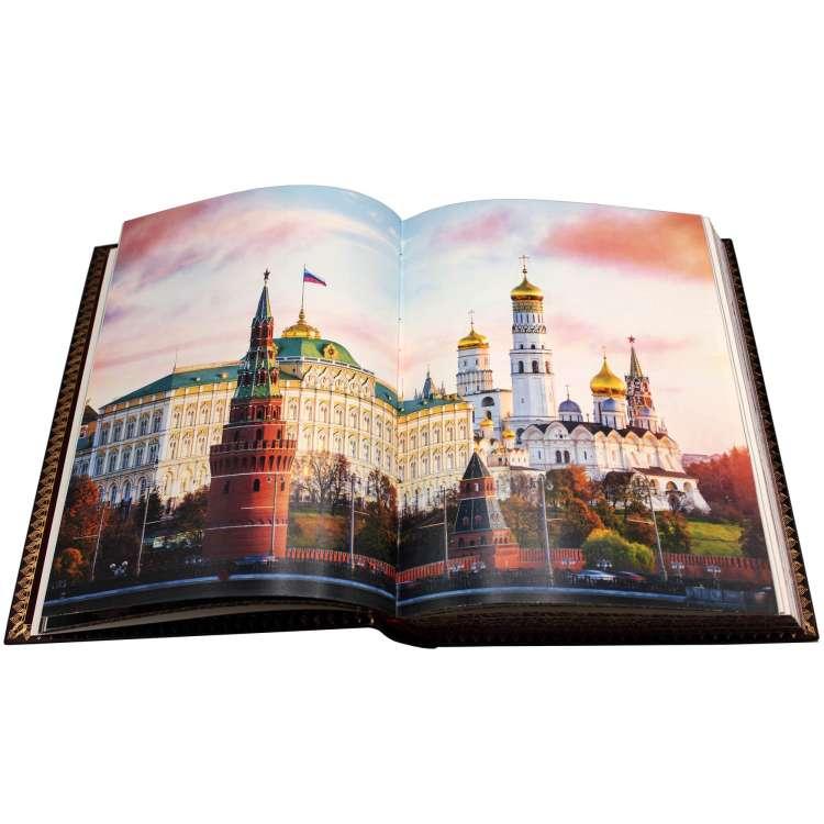 Подарочная книга Москва фото 6