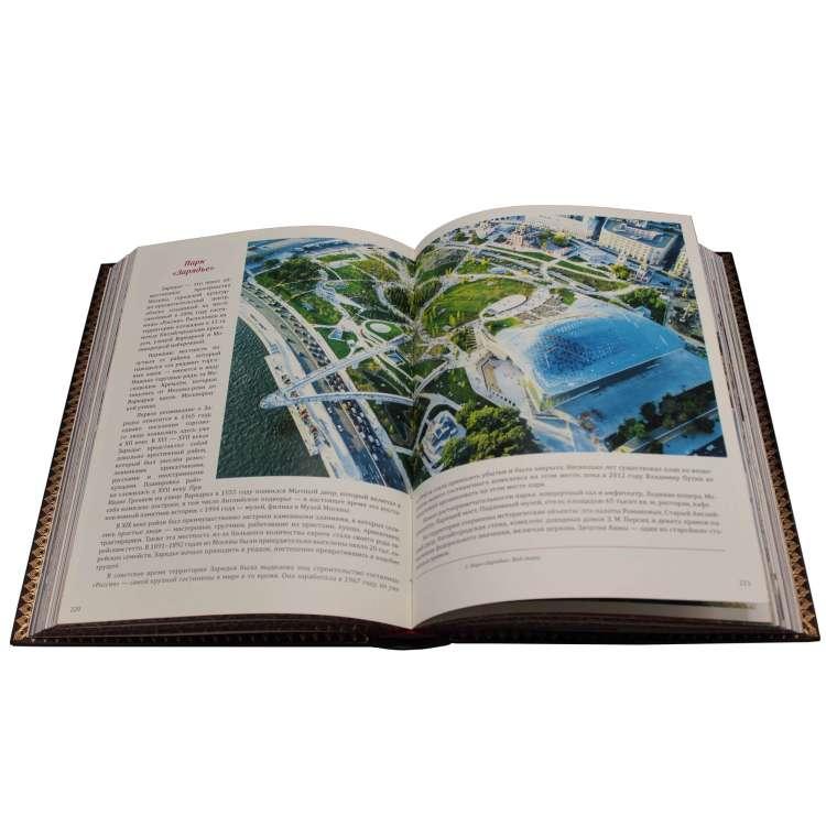 Подарочная книга Москва фото 7