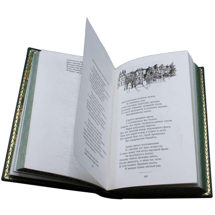 Пушкин собрание сочинений в кожаном переплете фото 10