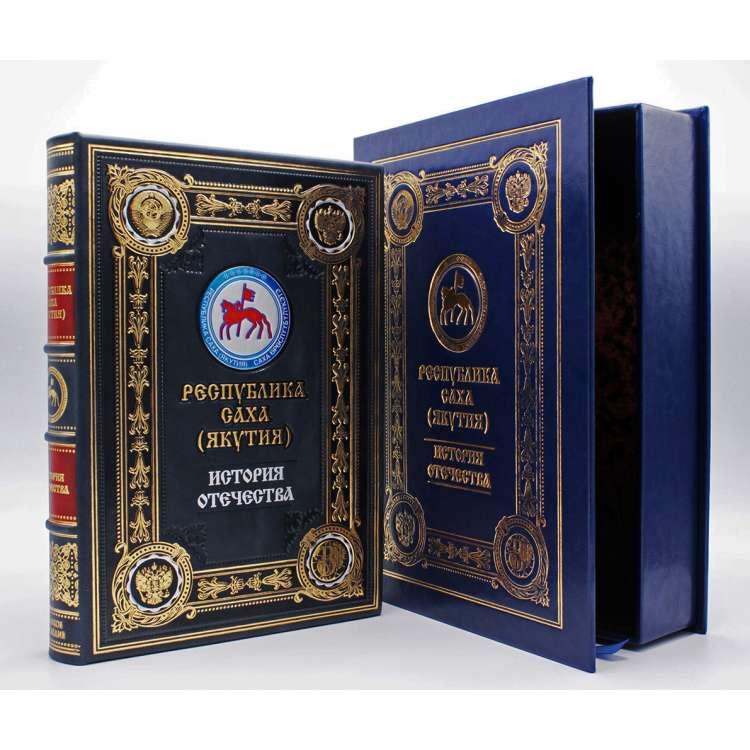 Книга Республика Саха в коробе подарочная фото 2