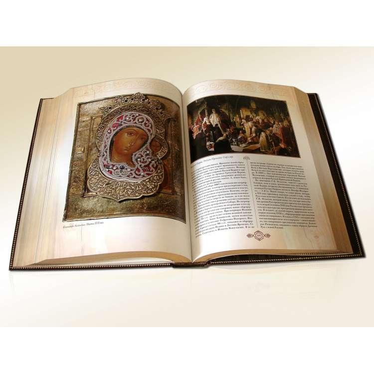 Книга Россия великая судьба, подарочное издание фото 6