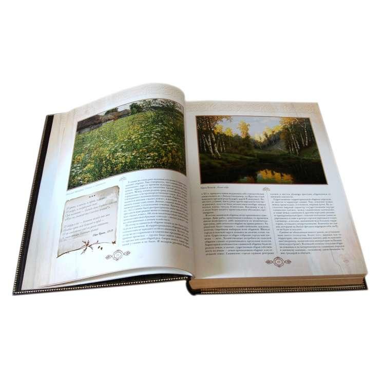 Книга Россия великая судьба, подарочное издание фото 5