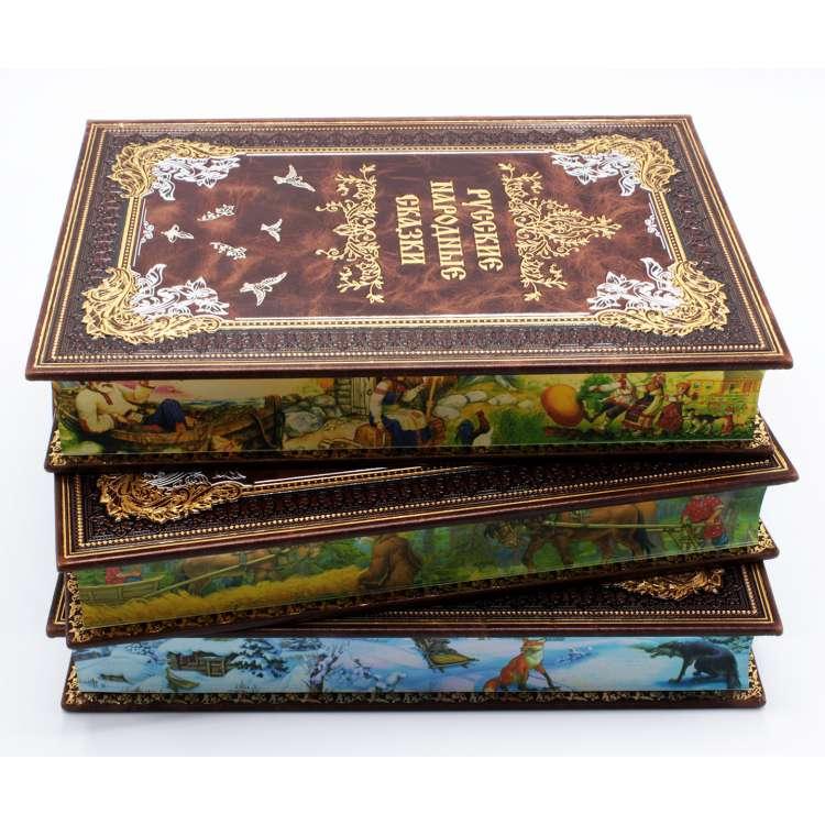 Русские народные сказки Афанасьва, книги