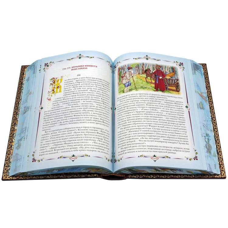 Русские народные сказки Афанасьва страницы книги фото 2