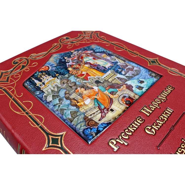 Книга Русские народные сказки кожаный переплет фото 4
