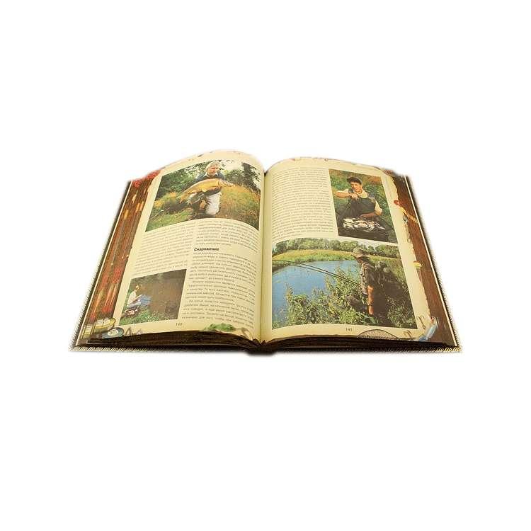 Набор книг Рыбалка Охота в развороте