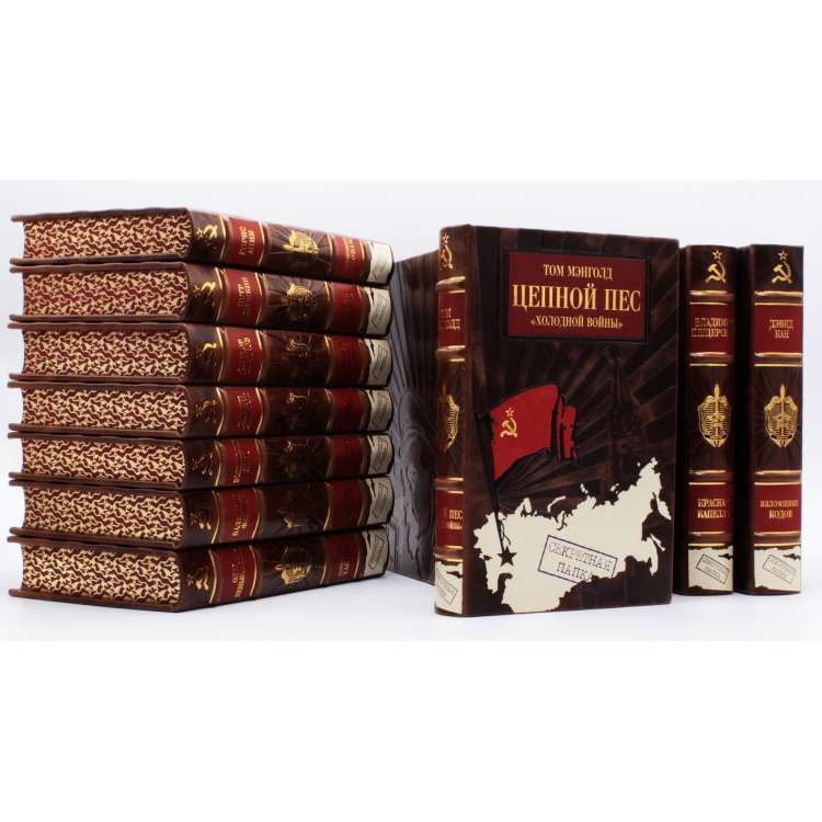 Секретная папка, серия 26 книг о шпионаже в кожаном переплете
