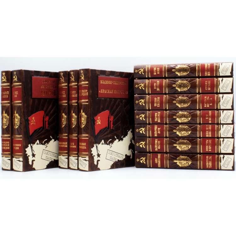 Секретная папка, 26 книг о шпионаже в кожаном переплете