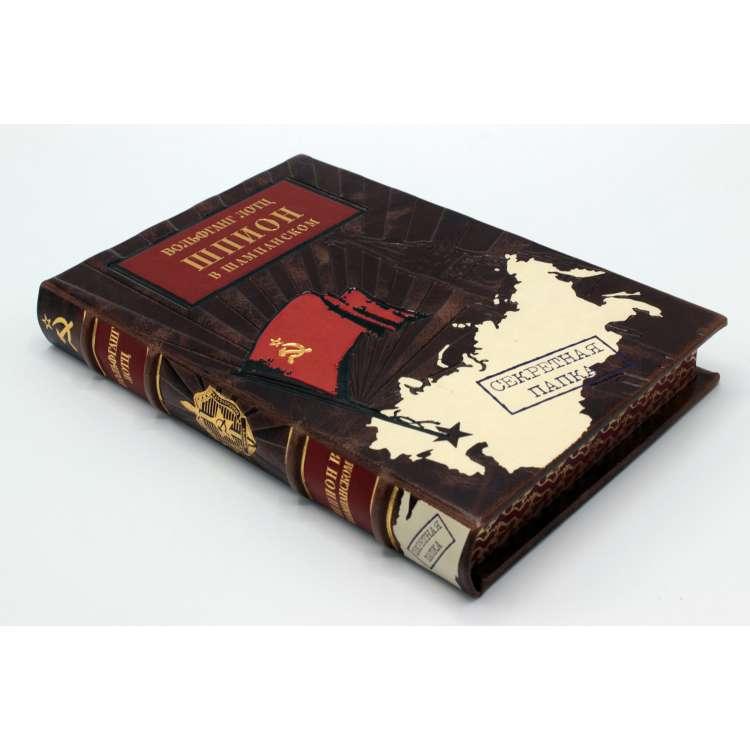Секретная папка, книги о шпионаже в кожаном переплете фото 2