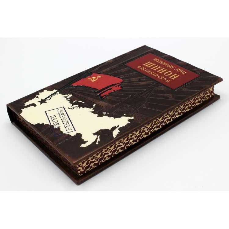 Секретная папка, книги о шпионаже в кожаном переплете фото 3