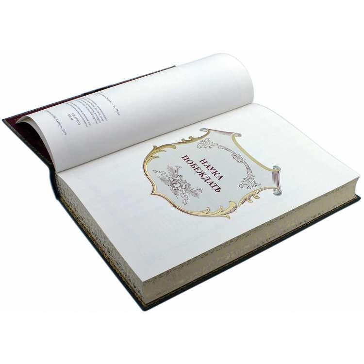 Наука Побеждать Суворов А.В. книга фото 4