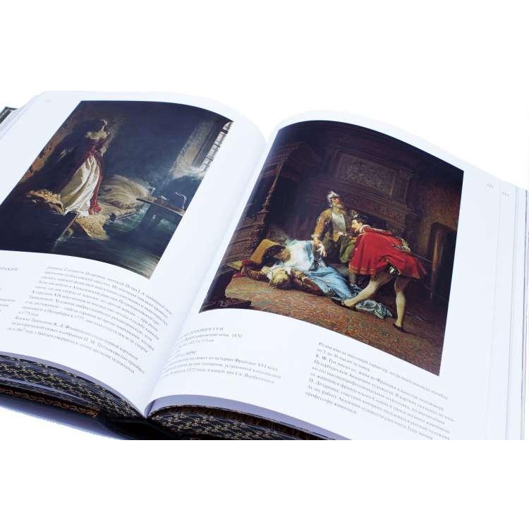 Третьяковская галерея подарочная книга иллюстрации фото 6