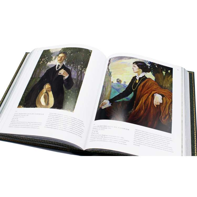 Третьяковская галерея подарочная книга иллюстрации фото 7