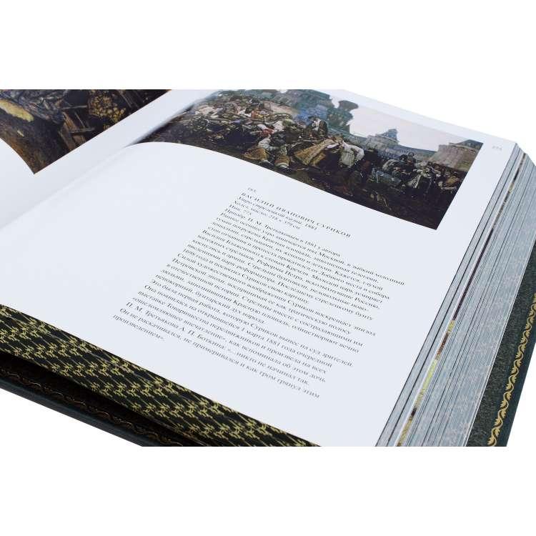 Третьяковская галерея подарочная книга страницы