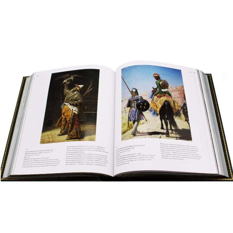 Третьяковская галерея подарочная книга иллюстрации фото 3