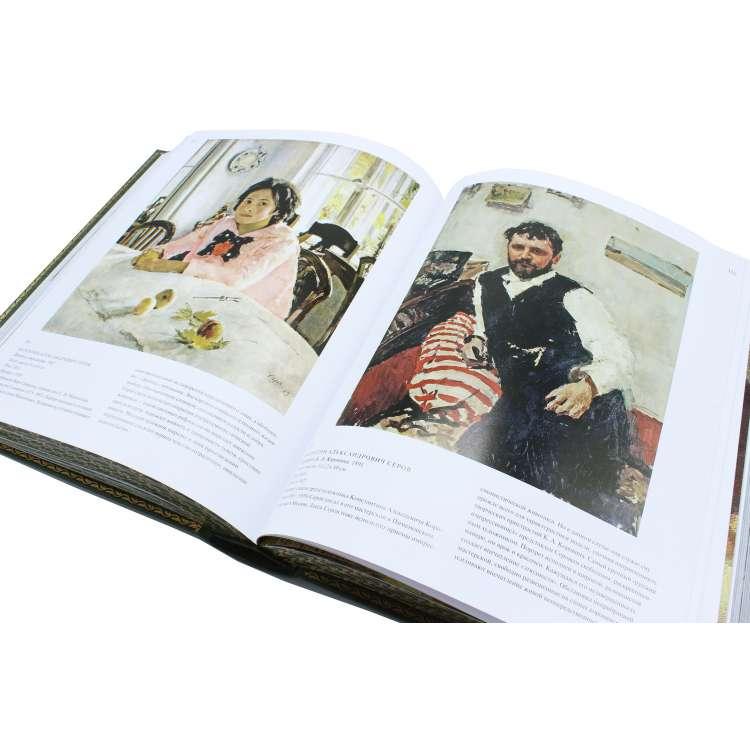 Третьяковская галерея подарочная книга иллюстрации фото 5