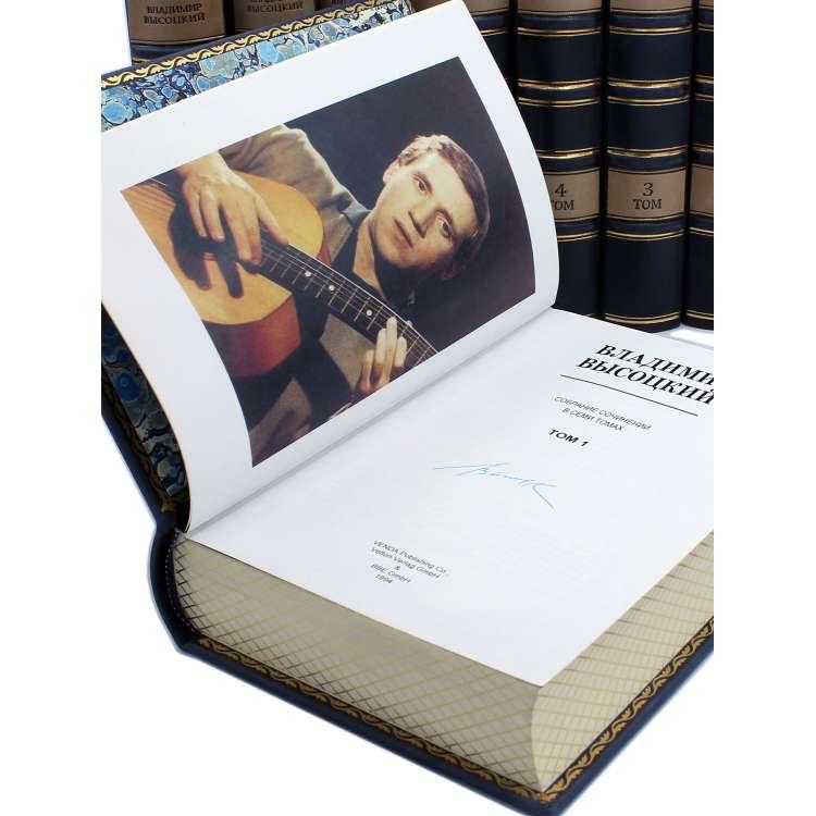Высоцкий 8 томов страница книги