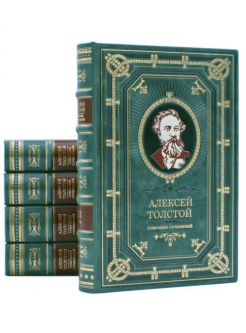Алексей Толстой полное собрание сочинений 5 томов
