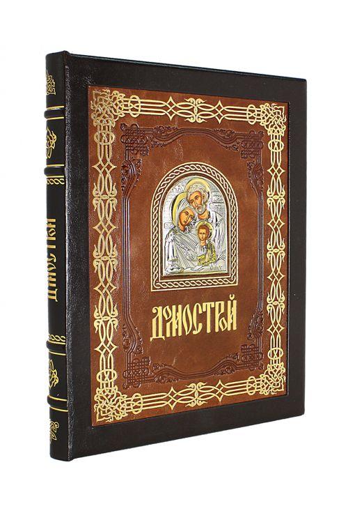 Книга Домострой 16 века купить
