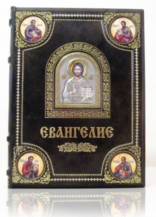 Евангелие кожаный переплет подарочное