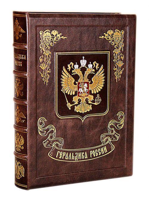 Книга Геральдика России, подарочное издание купить