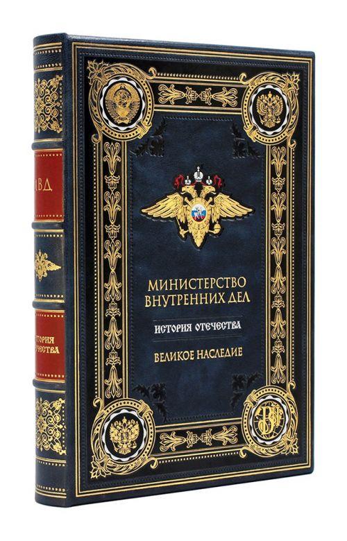 Книга История МВД купить