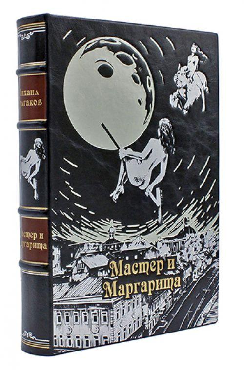 Книга Мастер и Маргарита в кожаном переплете купить