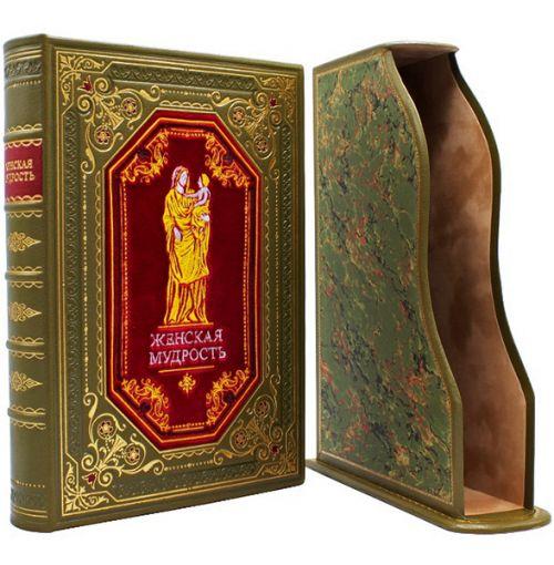 Книга Женская мудрость подарочная в футляре купить