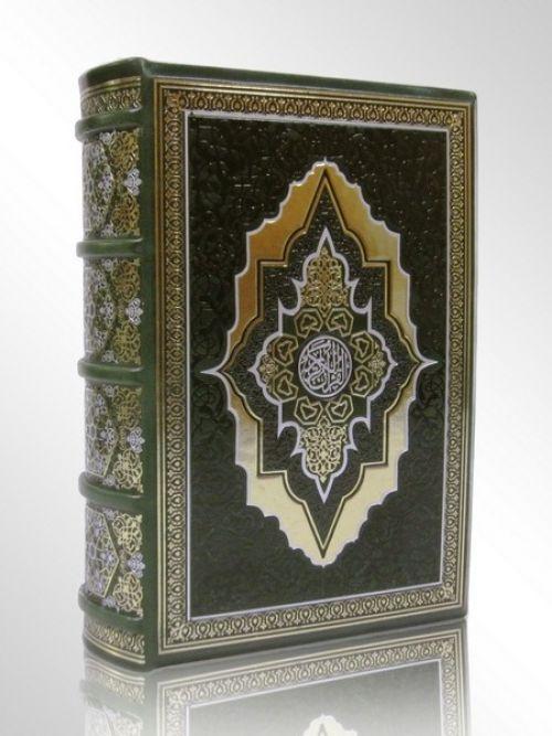 Коран из кожи в футляре
