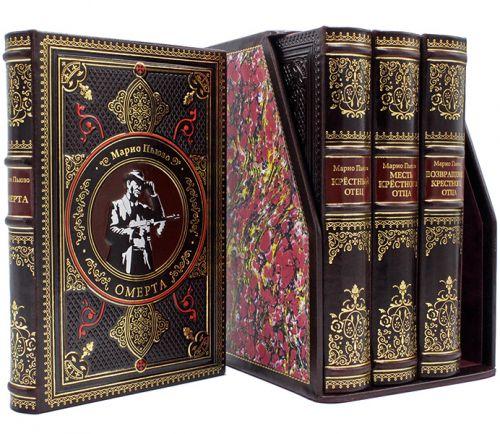 Марио Пьюзо «Крестный отец», серия книг купить
