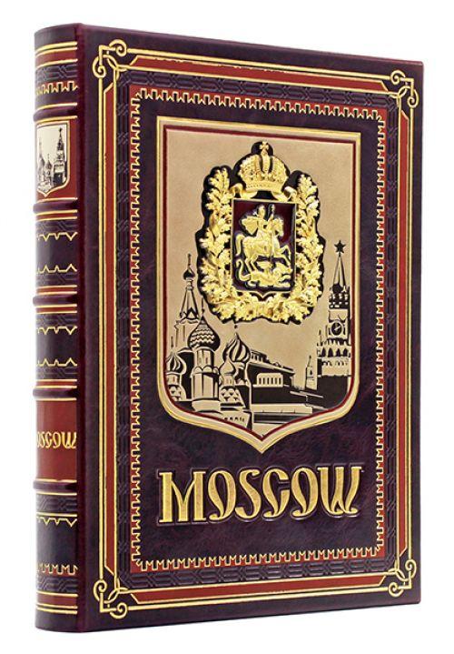 Книга Moscow подарочная купить