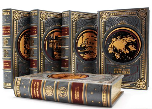 Братья Стругацкие 12 томов фото 10