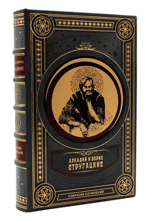 Подарочное издание Стругацкие 12 томов купить