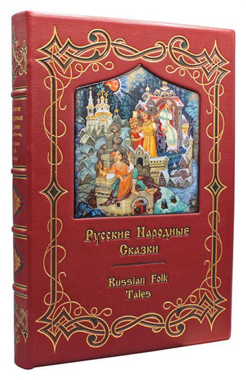 Книга Русские народные сказки в коже купить