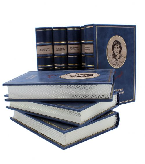 Высоцкий 8 томов французский переплет