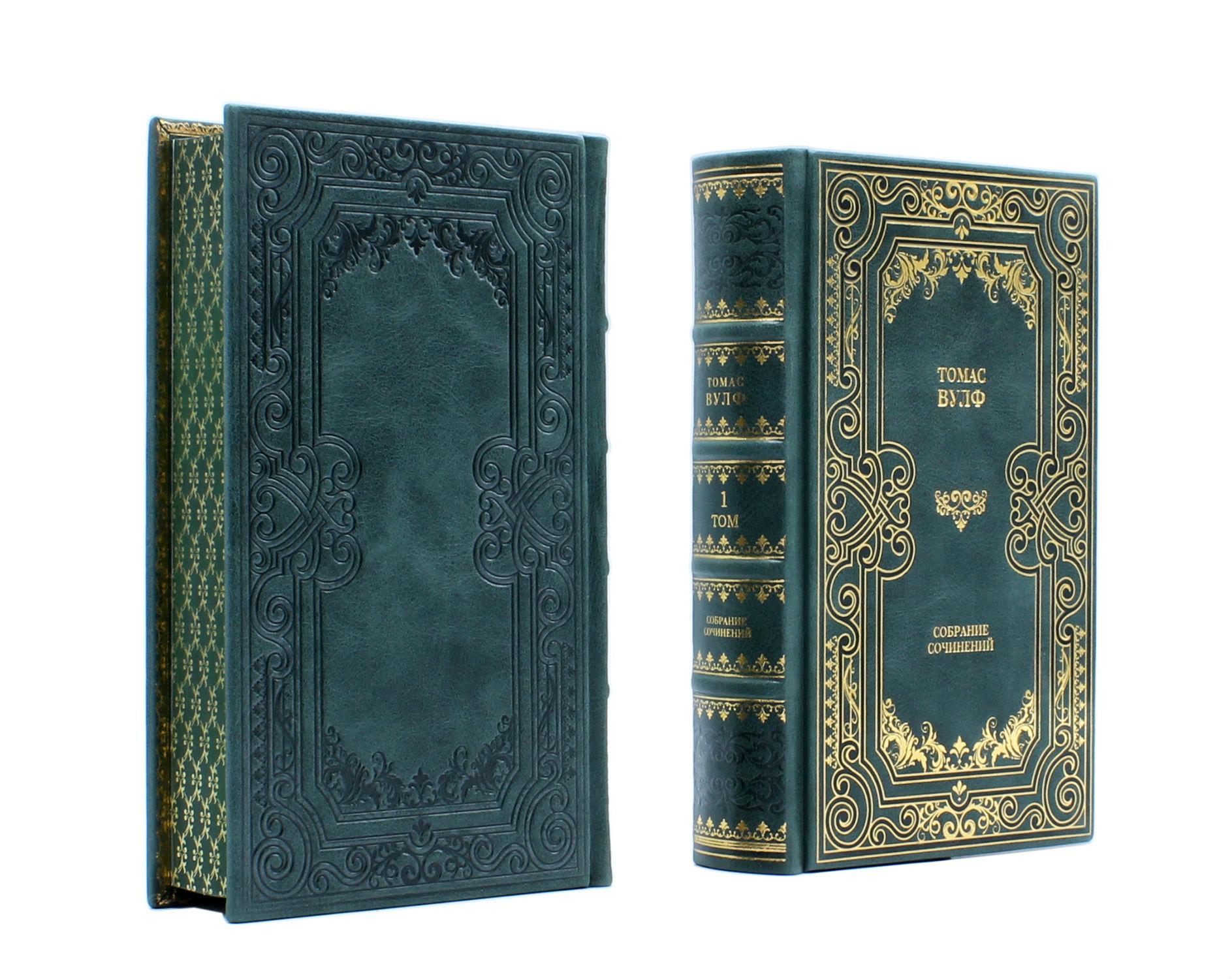Томас Вулф собрание сочинений вид книг