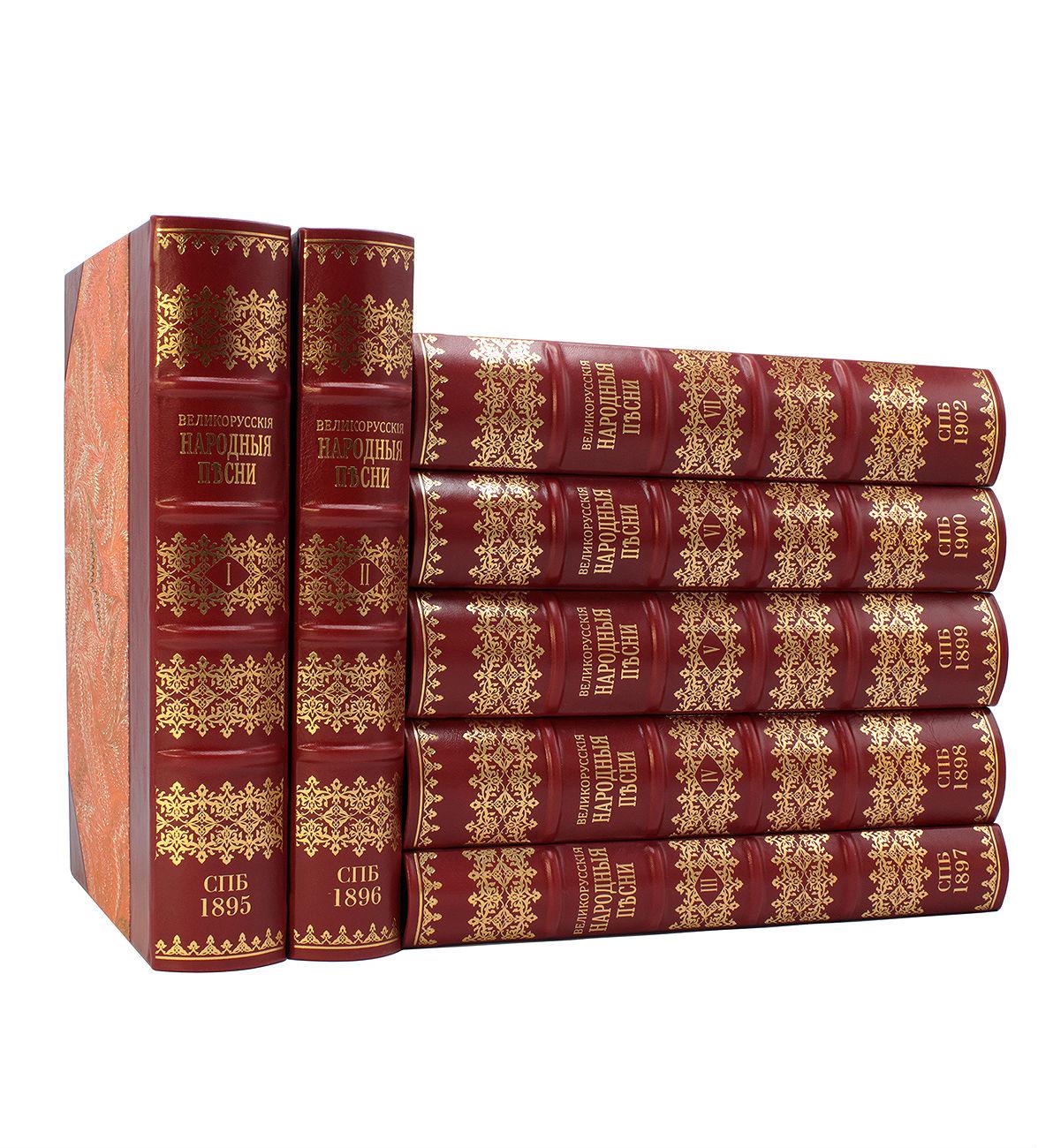 Великорусские народные песни в 7 томах, Соболевский